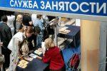 АВТОВАЗ увольняет сотрудников