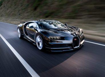 Криштиану Роналду отжог на Bugatti Chiron