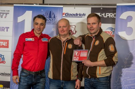 Победители бахи «Россия — Северный Лес» поедут на «Шелковый Путь-2017»