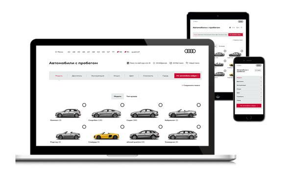 портал по продаже сертифицированных автомобилей Audi с пробегом :plus – Audi VTP (Audi Vehicle Transaction Platform)