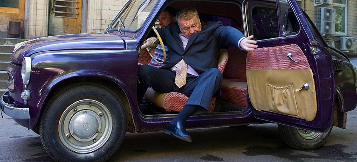 Жириновский лишился «Ё-мобиля»