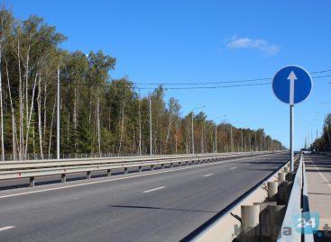 М3 «Украина» станет платной