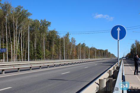 В России увеличили продолжительность эксплуатации федеральных автодорог