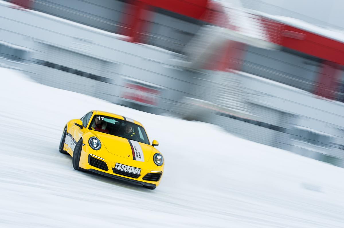 Porsche Moscow Raceway