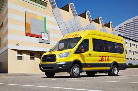36 школьных автобусов