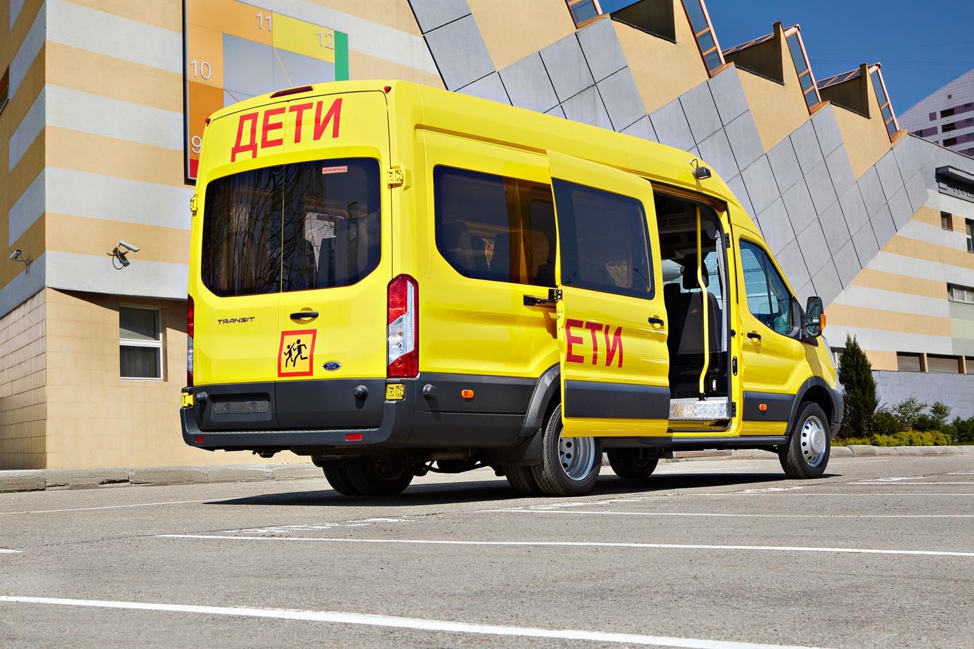 Ford Transit школьный автобус Татарстан