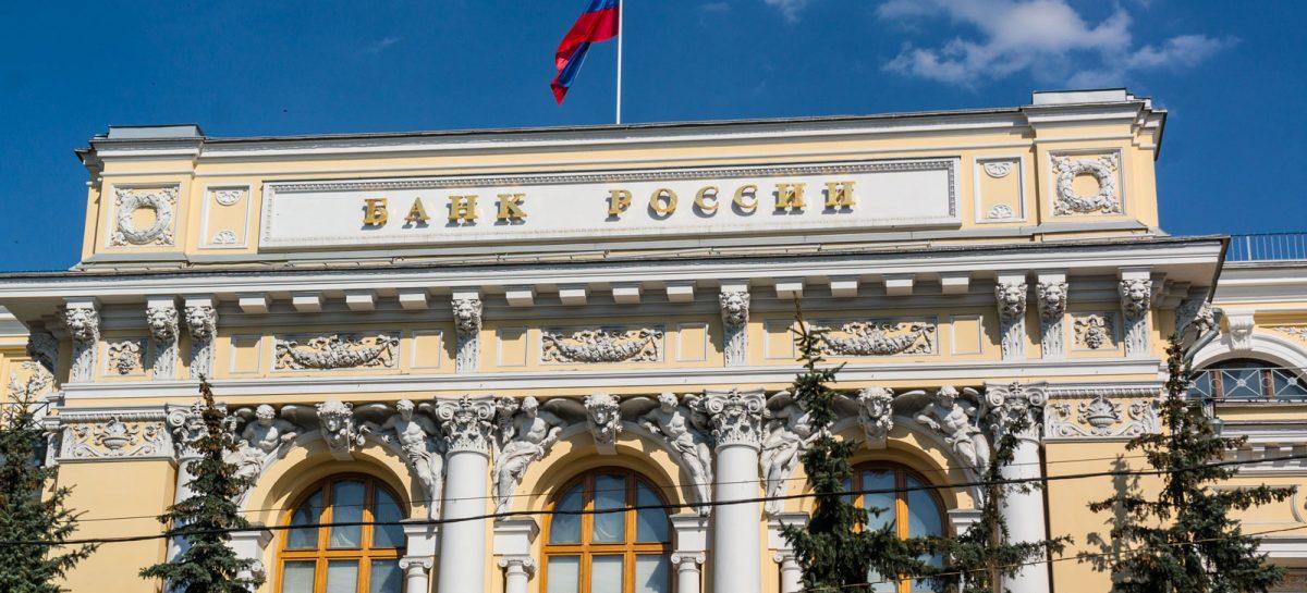 Центробанк завершил публичные обсуждения первого этапа либерализации тарифов ОСАГО