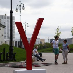 «Яндекс» представил прототип беспилотного автомобиля