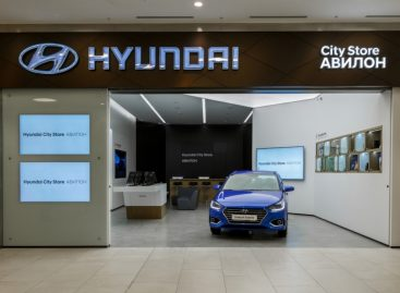 Hyundai City Store