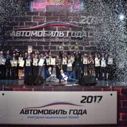 Hyundai Creta - обладатель премии Автомобиль года‑2017 в двух номинациях
