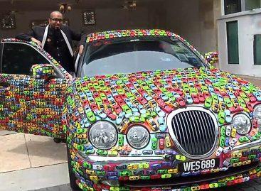 Уникальный Jaguar