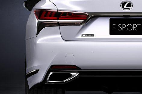 Мировая премьера нового Lexus LS 500 F Sport