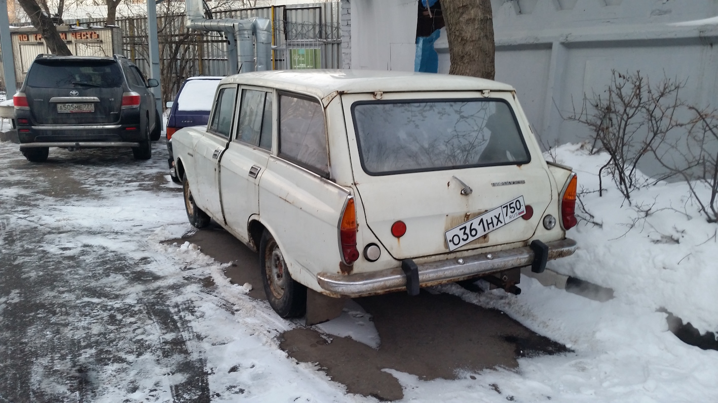 Москвич 2137, 1978 год, гранд туризмо