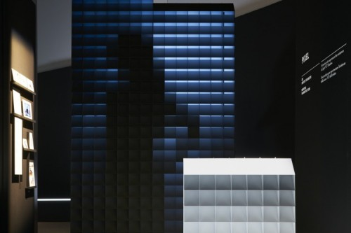 """Хирото Йошизо автор проекта """"Pixel"""", обладатель Гран-при ежегодного конкурса Lexus Design Award 2017"""
