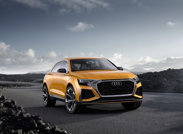 Audi планируют две новые модели серии Q