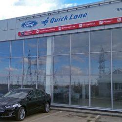 Первые сервисные центры новой сети Ford Quick Lane