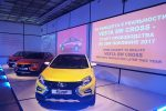 LADA Vesta и Vesta SW Cross взяли приз Первого Московского биеннале дизайна