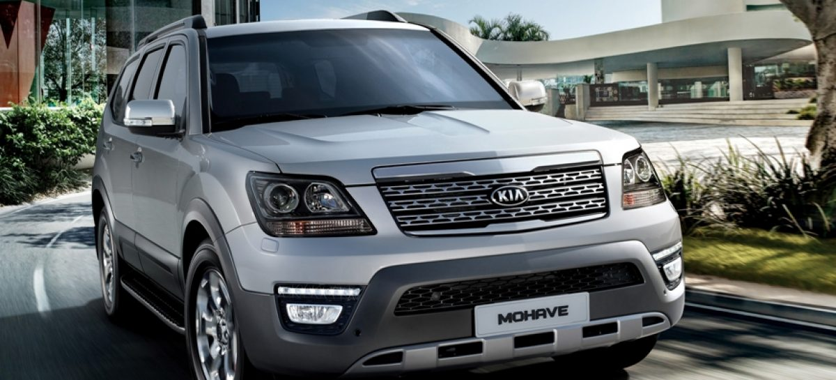 В России начались продажи обновленного рамного внедорожника KIA Mohave