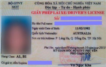 Права Вьетнам
