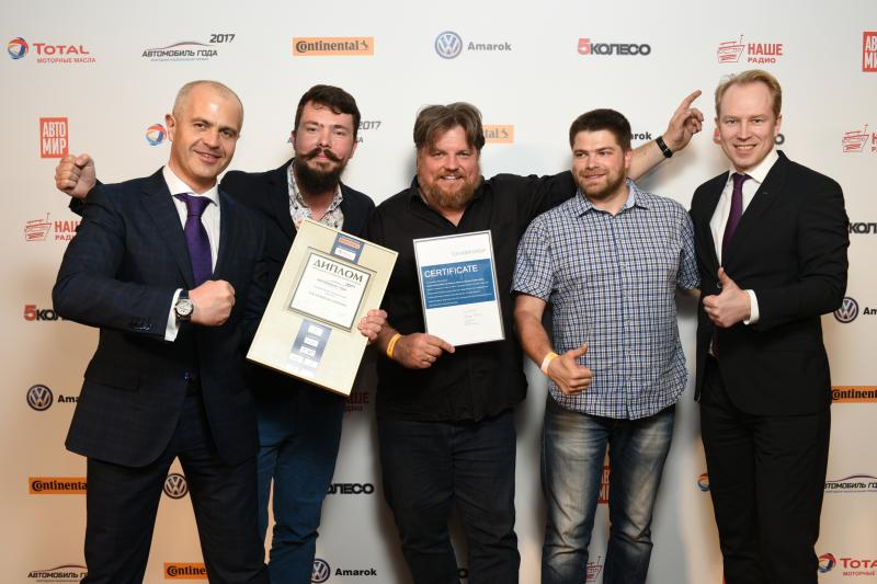 Церемония вручения премии «Автомобиль года в России 2017»