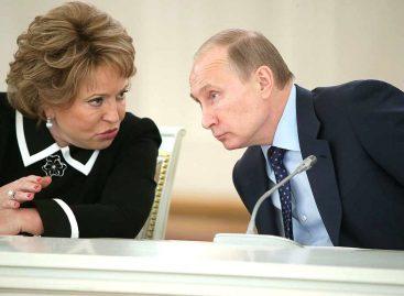 """Совет Федерации будет анализировать обоснованность и эффективность системы """"Платон"""""""