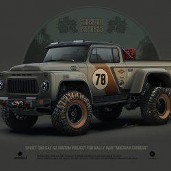 Фантастические концепты советских автомобилей