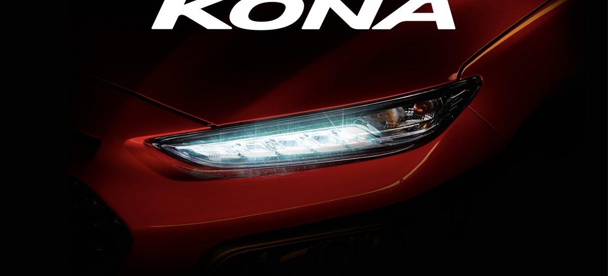 Новый кроссовер Hyundai Kona