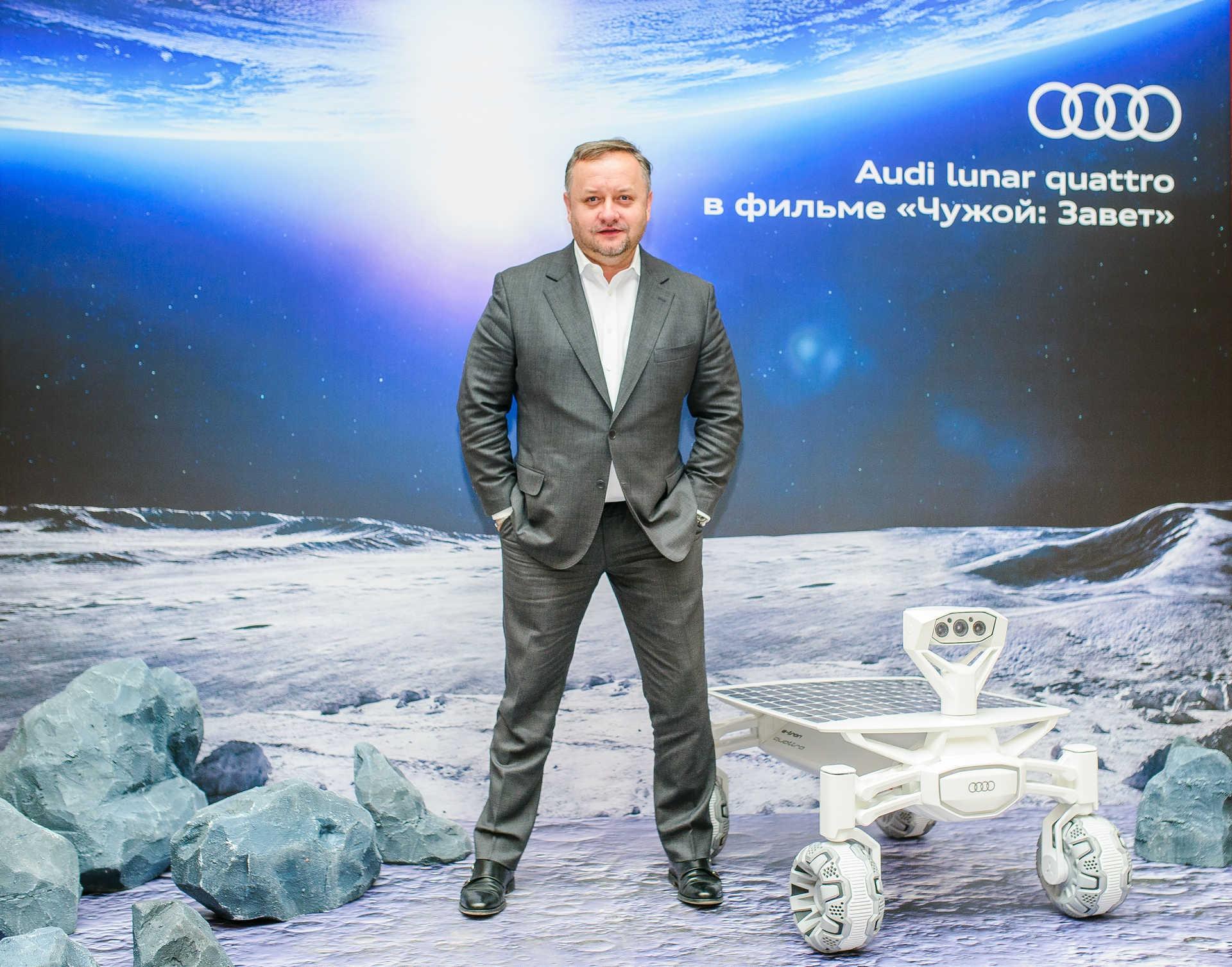Audi, Alien: Covenant (Чужой: Завет)