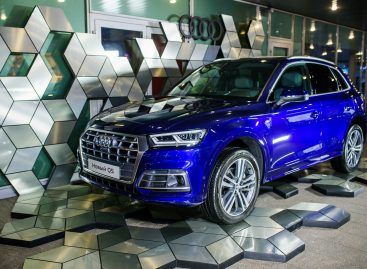 Audi Q5 получит прибавку по длине