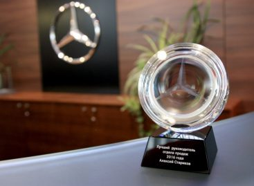 АВИЛОН «Мерседес-Бенц» — best of the best!