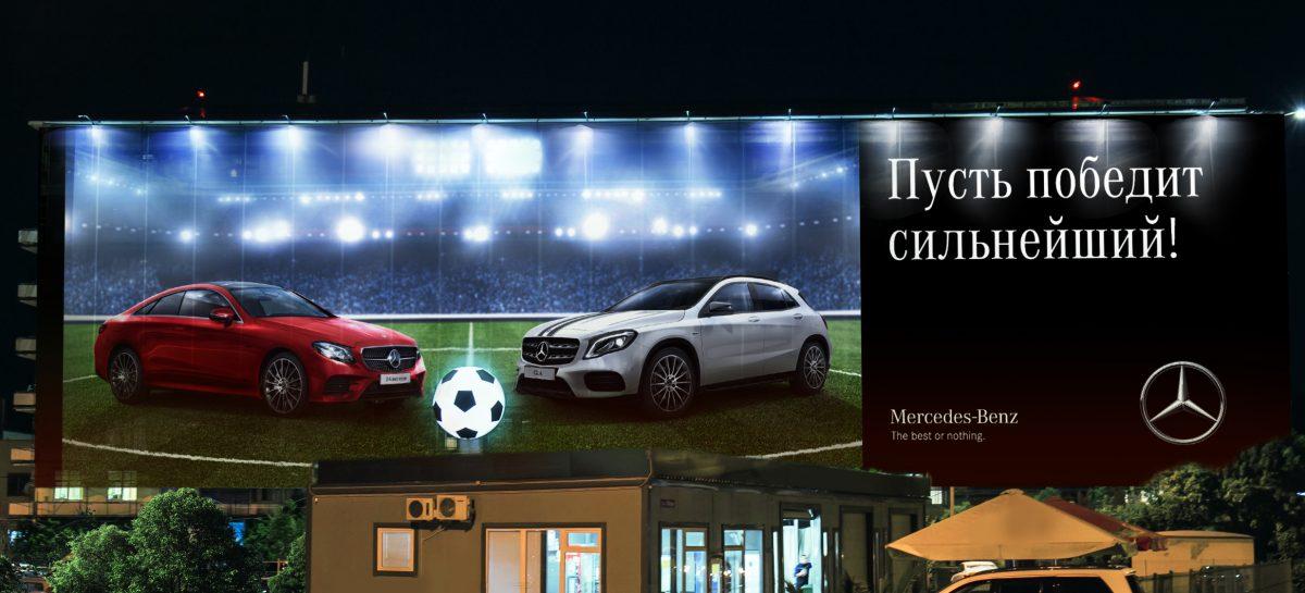 Необычная реклама Mercedes-Benz в Сочи