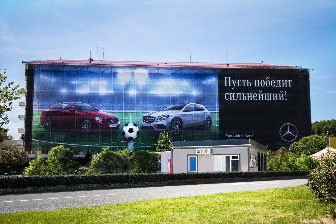 реклама Mercedes-Benz