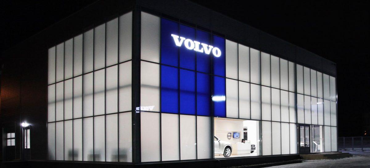 Volvo Car Russia ищет партнеров