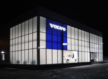 Volvo Car Russia ищет партнеров