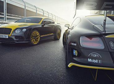 Bentley показала 700 л.с. версию Continental