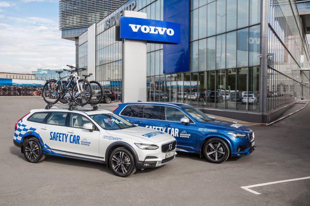 Volvo и большой московский велопарад