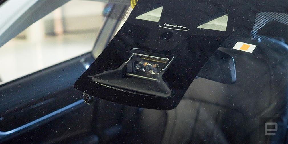 Беспилотник BMW 7-Series