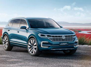 Volkswagen раскрывает свои планы