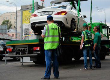 Больше всего автомобилей эвакуируют с Цветного бульвара и Петровки