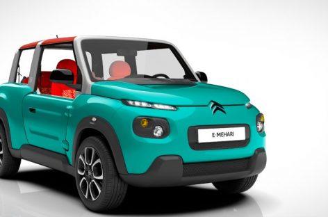 Citroen выпустит новое поколение электрокаров