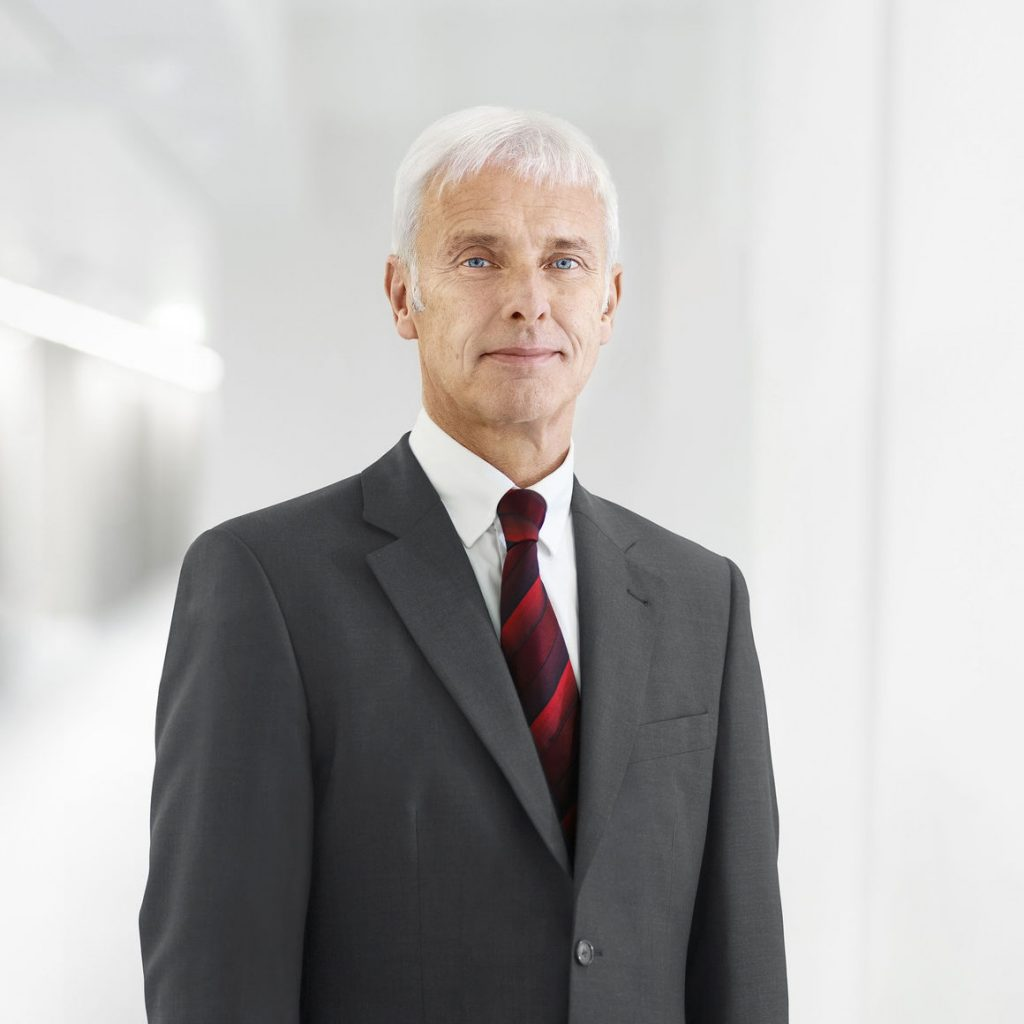 Маттиас Мюллер (Matthias Müller)