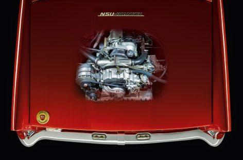 Юбилей двигателя Audi