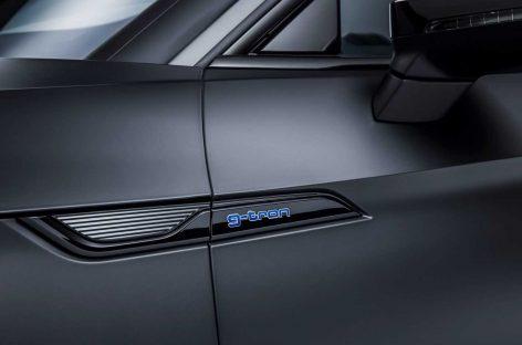 Концепт Audi A5 Sportback G-Tron готовится к дебюту