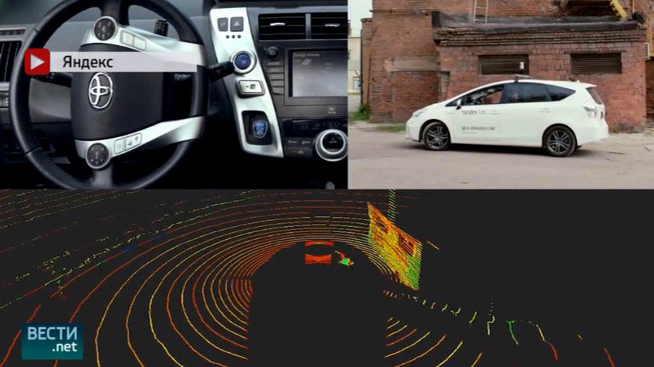 Беспилотный автомобиль от Яндекс