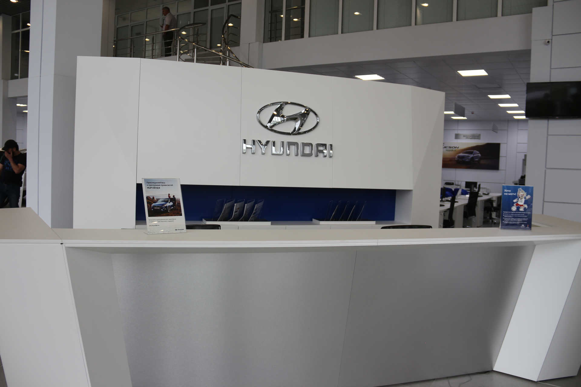 Hyundai в Чечне, Грозный