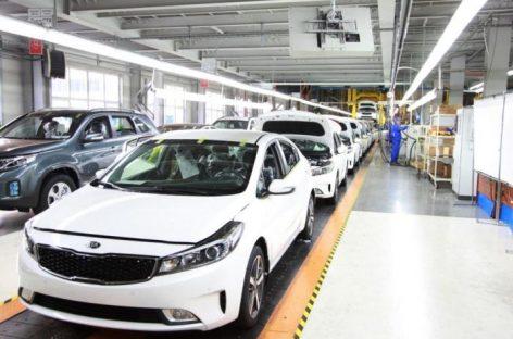 KIA отметила 20-летие серийного производства автомобилей