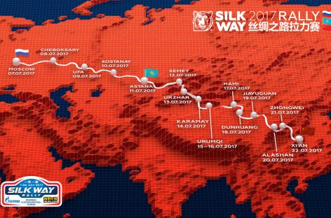 Презентация маршрута ралли «Шёлковый путь-2017»