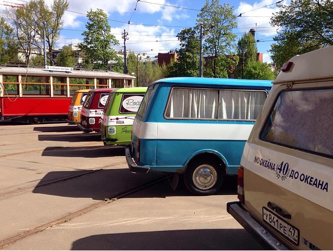 Пробег Рига-Владивосток на РАФах (Санкт-Петербург)