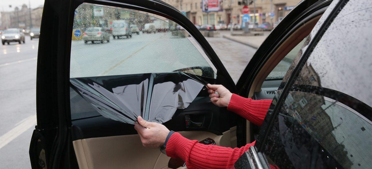 Депутаты Госдумы предложили отменить штраф за тонировку стекол