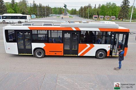 В Уфе презентовали первый троллейбус, изготовленный в «НЕФАЗ»